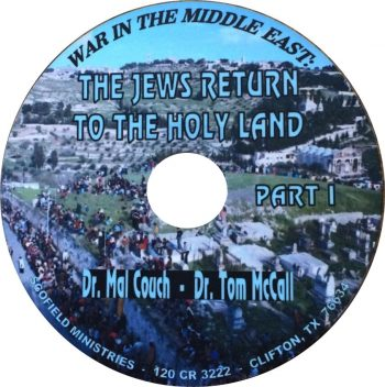 The Jews Return To The Holy Land